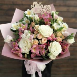 Доставка цветов курьером Букет