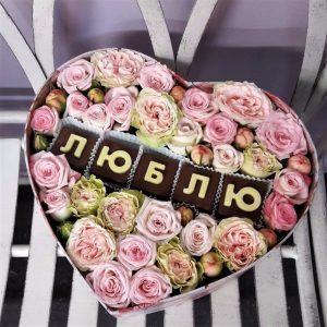 """цветы с доставкой """"Коробка Любви"""" №145"""